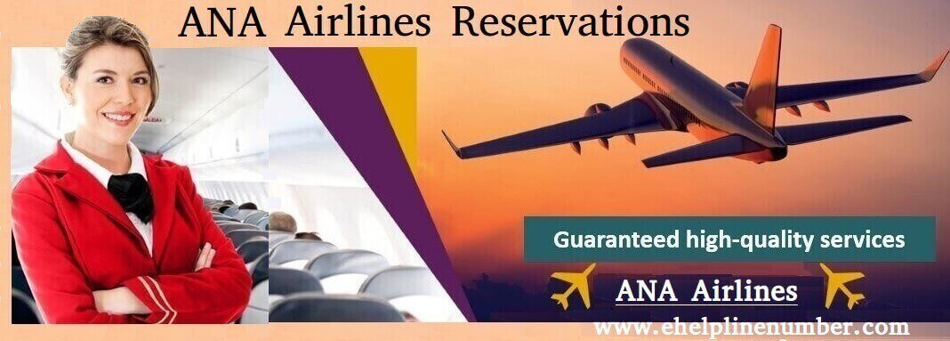 ANA Reservations